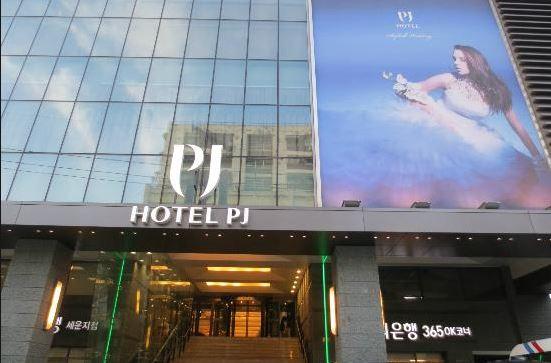 pj-hotel-seoul-front